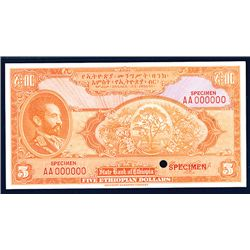 State Bank of Ethiopia Trial Color Banknotes