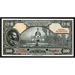 State Bank of Ethiopia ND 1945 Issue Specimen Banknote.