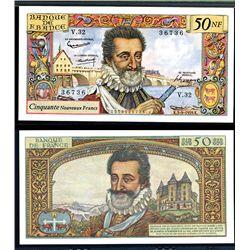 """Banque de France, 1959-61 """"Nouveaux Francs"""" Issue Banknote."""