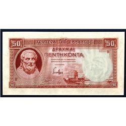 Bank of Greece, 1939 Color Trial Specimen Banknote.