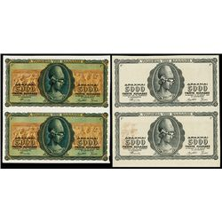 Bank of Greece, 1943 Inflation Issue Progress Proof Quartet.