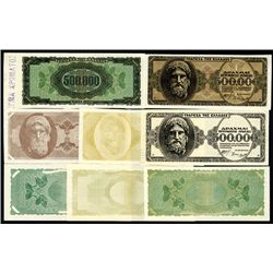 Bank of Greece,1944 Inflation Issue Progress Proofs Set of 8.