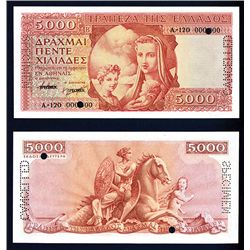 Bank of Greece, 1941-44 Issue Specimen Banknote.