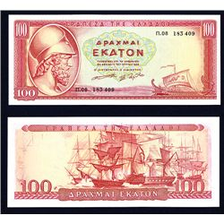 Bank of Greece, 1955 Issue Banknote.