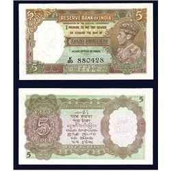 Reserve Bank of India, 1937 Issue.