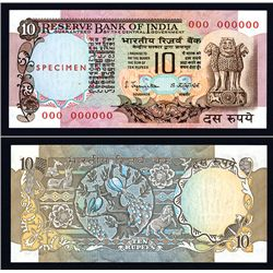 Reserve Bank of India, 1970 ND Third Series Specimen Banknote.