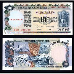 Reserve Bank of India, ND 1975 Third Series Specimen Banknote.