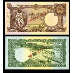 Bank Indonesia, 1957 Issue Specimen.