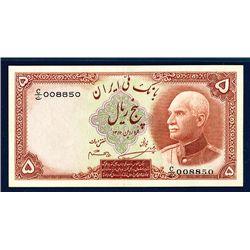 Banque Mellie Iran, AH1316 (1937) Issue.