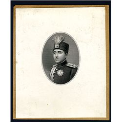 Portrait of Uniformed Young man with Hat Possibly Used on Documents or Banknotes.
