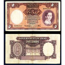 Government of Iraq, 1931 (ND 1942) Issue.