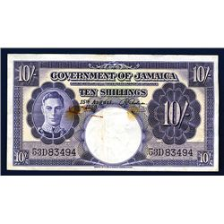 Government of Jamaica, 1958 Issue Banknote.