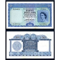 Board of Commissioners of Currency, 1953 Issue Banknote.
