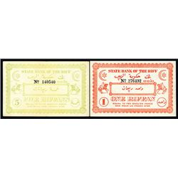 State Bank of the Riff, 1923 Issue Banknote Pair.