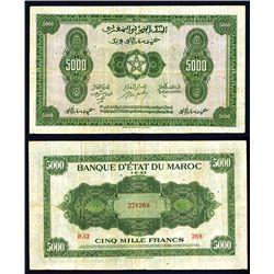 Banque D'Etat Du Maroc, 1943 WW II First Issue.
