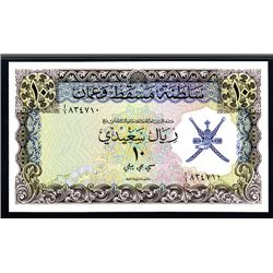 Sultanate of Muscat & Oman, ND (1970) Issued Banknote.