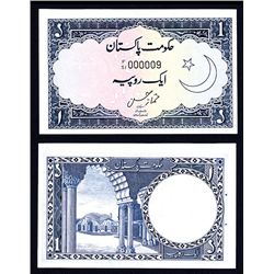 Government of Pakistan, 1951-73 ND Issue Low Serial Number Issued Banknote.