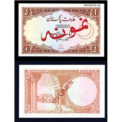 Government of Pakistan, 1951-73 ND Issue Specimen Banknote.