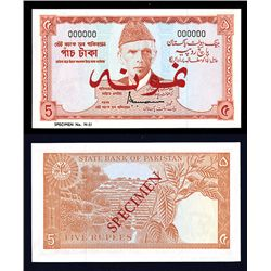 State Bank of Pakistan, 1973 ND Issue Specimen Banknote.
