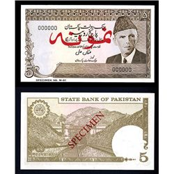 State of Pakistan, 1976-77 ND Issue Specimen Banknote.