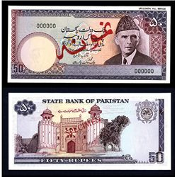 State of Pakistan, 1981-82 ND Issue Specimen Banknote.