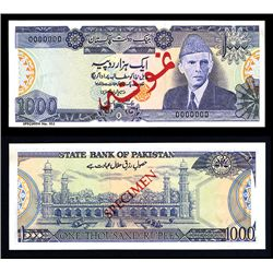 State of Pakistan, 1983-88 ND Issue Specimen Banknote.