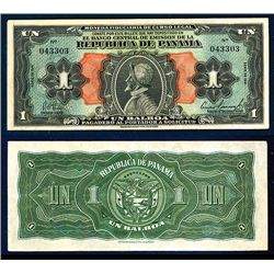 "Republica De Panama, Banco Central De Emision, 1941 ""Arias"" Issue."