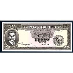 Central Bank of the Philippines, 1949 Essay Banknote Specimen or Proof.