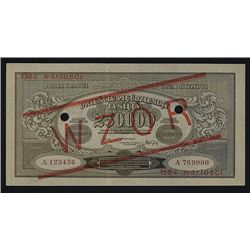 Polish State Loan Bank 1922-23 inflation Issue Specimen Banknote.