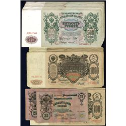 Imperial Russia Banknote Assortment of 28 Notes.