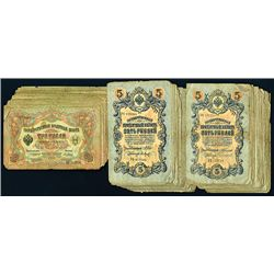 State Credit Note 1905 & 1909 Banknote group of 60 Notes.