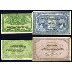 Government Bank, Red Regime, Archangel 1918 ND Issue Pair.