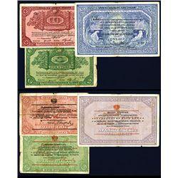 Government Bank, White Regime, 1918 Provisional Issue Trio.