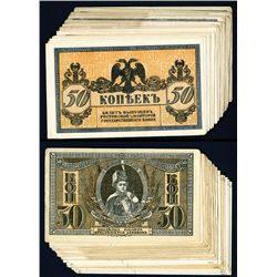 Government Bank, 1918 ND Small Change Notes Issue Banknote Group of 18 High Grade Notes.