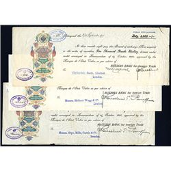 Russian Bank for Foreign Trade, Petrograd Branch, 5000 Pounds Sterling Bill of Exchange Group of 3.