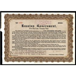 Russian Government, 5% Treasury Note, 1918 Issue.