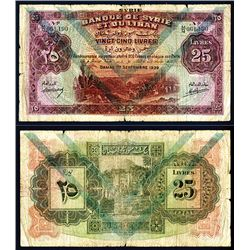 Banque De Syrie, 1939 Issue.