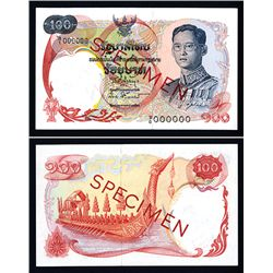 Bank of Thailand, 1968 Issue, Series 10 Specimen Banknote.