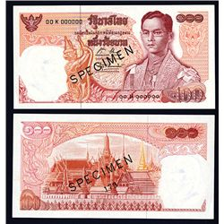 Bank of Thailand, 1969-75 ND Issue, Series 11, Specimen Banknote.