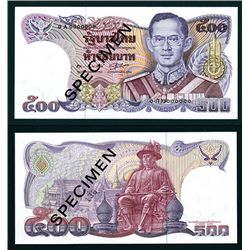 Bank of Thailand, 1985-92 ND Issue, Series 13 Specimen Banknote.