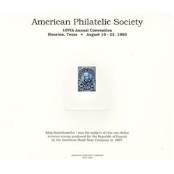 ABNC Souvenir Cards, A.P.S. 107th Annual Convention 1993, Lot of 5 Blue Variety Cards.