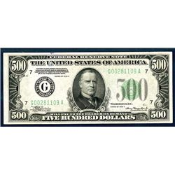 Federal Reserve Note, Chicago, $500, Fr#2202-G Series of 1934 A Issued Banknote.