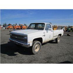 1982 Chevrolet Scottsdale 20 4x4 Pickup Truck
