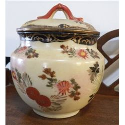 """Oriental Ginger Jar With Lid Signed Both Pieces approx. 5"""" x H6"""" no chips or cracks"""