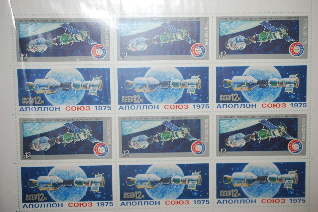 Russia 1975 Noyta CCCP 12K Stamps, Sheet of 12 Unused