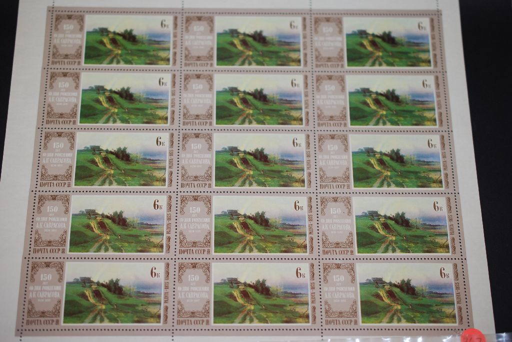 Russia 1980 Noyta CCCP 6K Stamps, Sheet of 15 Unused