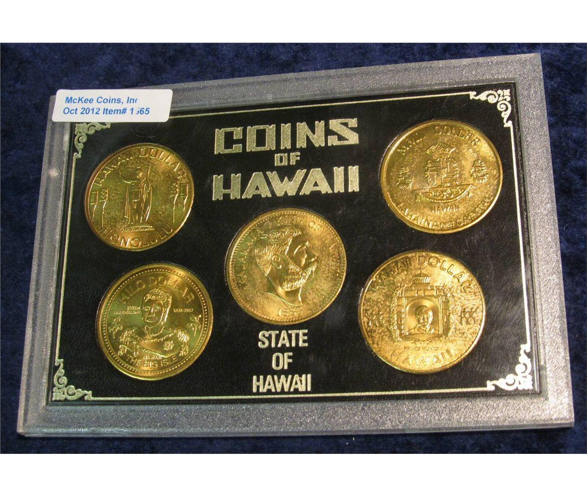 1565  Five Coin Set of Hawaii Souvenir Dollars in a custom plastic case