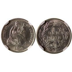 1876-S 10c
