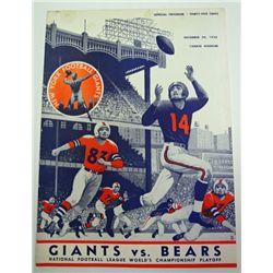 1956 CHAMPIONSHIP GAME PROGRAM GIANTS vs BEARS