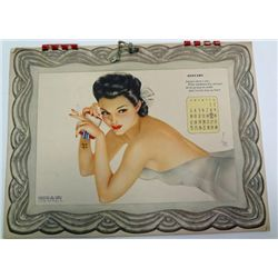 1943 A. VARGA SPIRAL CALENDER, PIN-UP, 12 MONTH COMPLETE BY ESQUIRE MAGAZINE